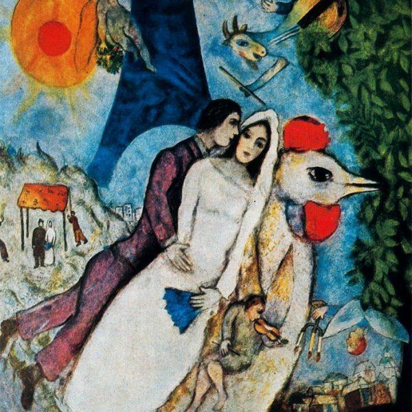 """Le Nozze"", Marc Chagall (1910)"